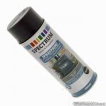 Spuitbus hittebestendige verf MatZWART inhoud 400 ml